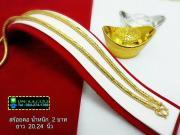 [*-สร้อยคอ - สร้อยข้อมือ - แหวน ทองคำ จากเศษทองคำเยาวราช - (-จากเศษทองคำเยาวราช คือ สะเก็ตของทองแท้ ๆ เมื่อผ่านการเจียระไนแล้ว มันมีจะมีสะเก็ตของทองแท้ ๆ หลุดออกมานั่นแหล่ะครับที่ร้านทองที่เยาวราช เรียกมันว่า