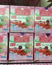 Raspberry Ketones diet เร่งเผาผลาญไขมัน ช่วยลดความอยากอาหาร ทำให้หุ่นกระชับขึ้น