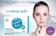 Collagen Pure คอลลาเจนผงบริสุทธิ์ 100% จากญี่ปุ่น ผิวเนียนนุ่มชุ่มชื่น เรียบตึง ดูอ่อนเยาว์สดใส