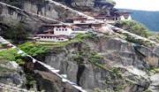 ทัวร์ภูฏาน AUTUMN IN BHUTAN 5 วัน 4 คืน