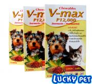 V-Max P12,000 (พิเศษ!!สั่งซื้อ10กล่องในราคา1,400บาท)
