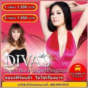 Divas Super Burn Super Program ??????????????????? ?????????????????????????????????????????