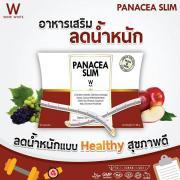พานาเซีย สลิม ลดน้ำหนัก - PANACEA SLIM : PANACEA SLIM (W PLUS)