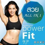 POWER FIT by YO ใน 30 วันค่ะ หุ่นดีหุ่นสวย ที่มีปัญหาในการลดน้ำหนัก ลดยาก ดื้อยา ต้องลอง