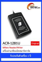 ACR-1281U เครื่องอ่าน/เขียนบัตรสมาร์ทการ์ด และ บัตร RFID